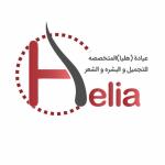 heliaclinic.arabic