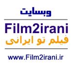 film2irani