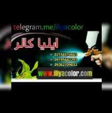 iliyacolor