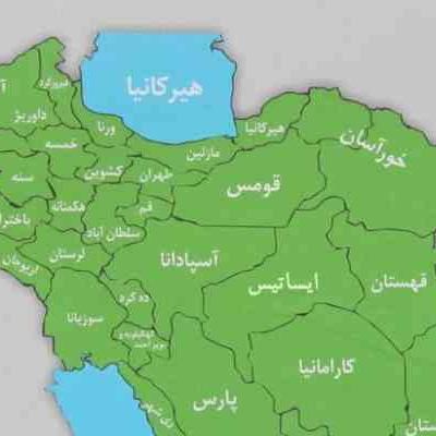دیدنی های ایران